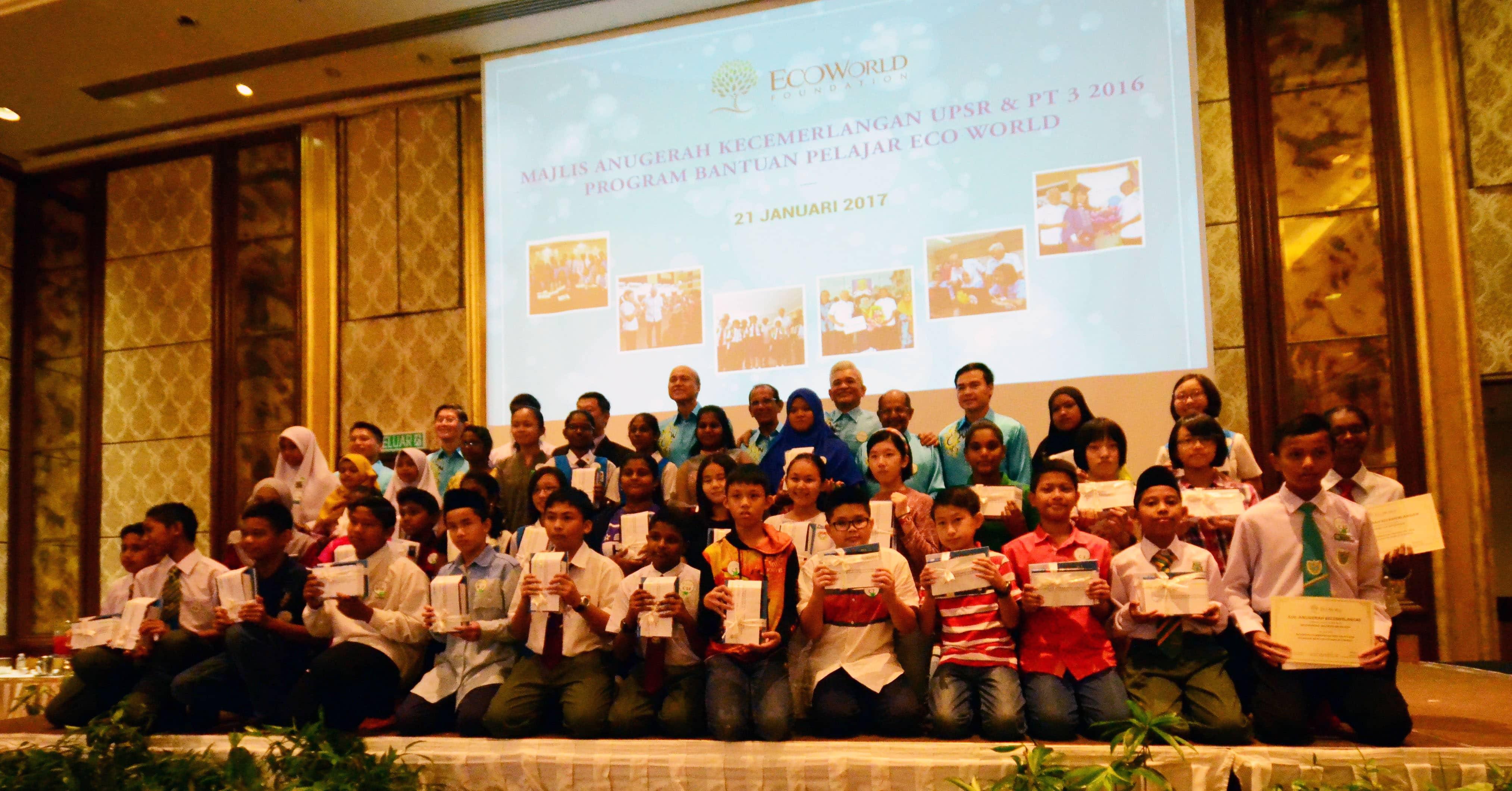 EcoWorld慈善基金会小六UPSR考试和初中三PT3考试学生成绩卓越颁奖典礼
