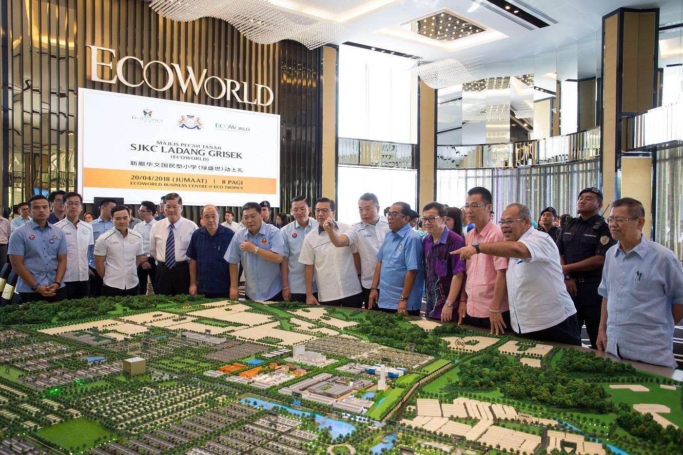 Eco Tropics 新廊华小(EcoWorld)举行动土礼