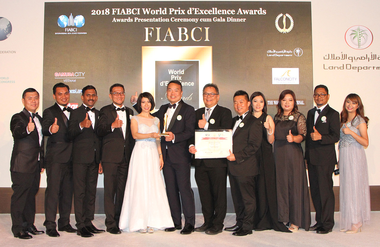EcoWorld Eco Business Park I荣获世界不动产联盟优秀奖工业组金奖