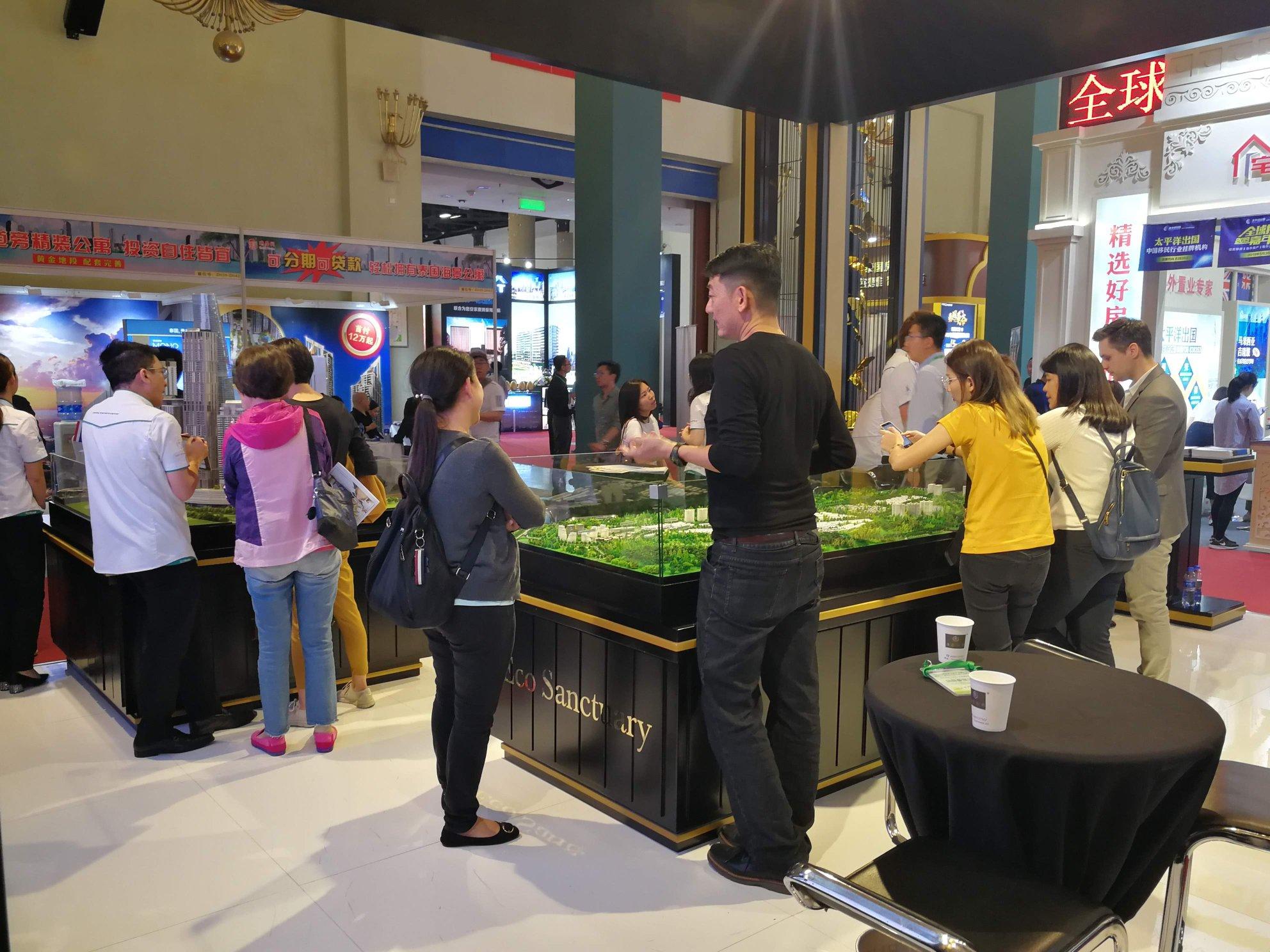 EcoWorld带领旗下马来西亚和英国房地产发展项目现身北京春季房展会