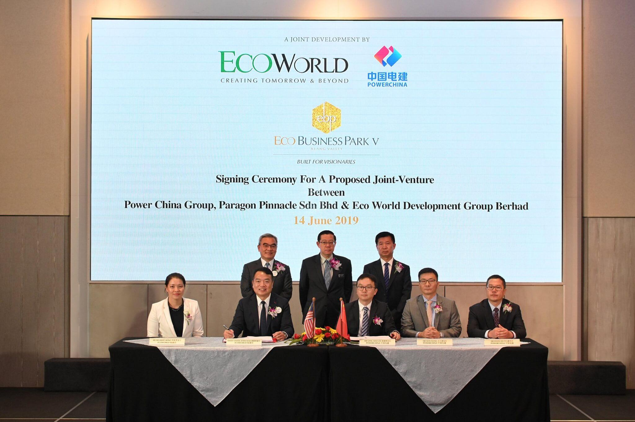 绿盛世马来西亚与中国电建集团签署历史性合作协议